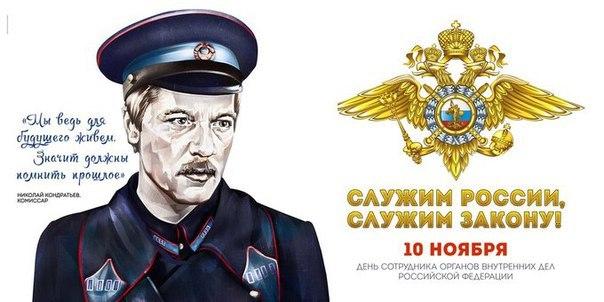«Сериал Гаишники 2 Сезон Смотреть Онлайн» / 2006