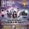 ESTATE - The Rock Show @The Rock Bar 23 января
