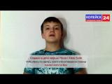 В эфире телеканал «Копейск 24» - 7-ой выпуск