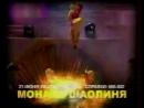 Staroetv / Реклама и анонс Россия, июнь 2007