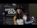 Саша Грэй изучает эротические сцены из советских фильмов