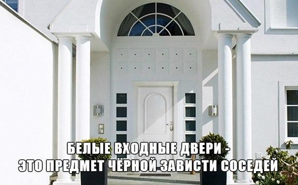 Установка белых железных дверей от Уют-сервис+