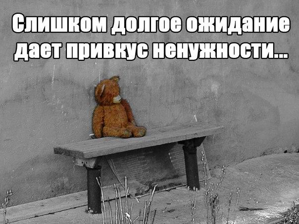 https://pp.vk.me/c622529/v622529808/3afb2/lrf4vHeDUvM.jpg