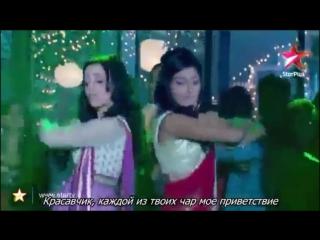 Танец Лаваньи и Кхуши