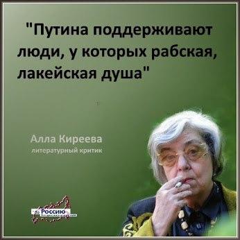 """""""Газпром"""" потерял до $6 млрд из-за неудачной попытки остановить реверс газа в Украину, - российский """"Интерфакс"""" - Цензор.НЕТ 8151"""