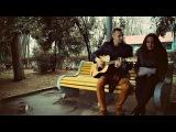 Океан Ельзи - Коко Шанель (cover) Пісня під гітару