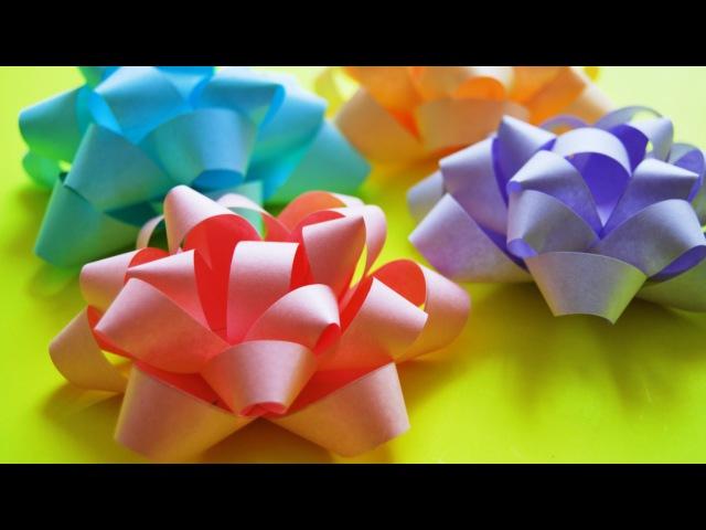 Подарочный БАНТ из БУМАГИ своими руками / DIY: Paper Bow / ✿ NataliDoma