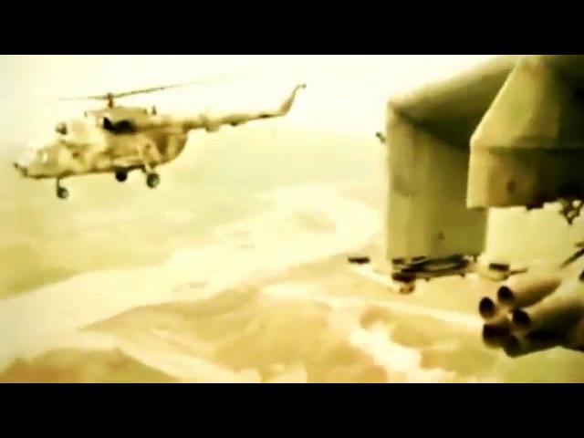 Опять Тревога Песни Афганской войны