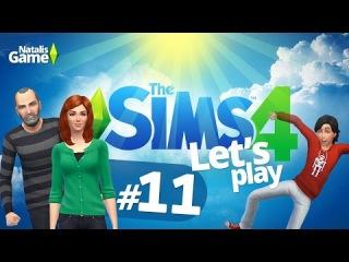 The Sims 4 Поиграем? Семейка Митчелл / #11 Джо, не взорви дом!