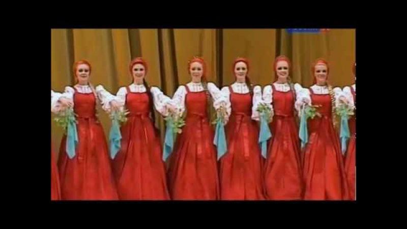 Beryozka Dance Troupe Beryozka Kalinka