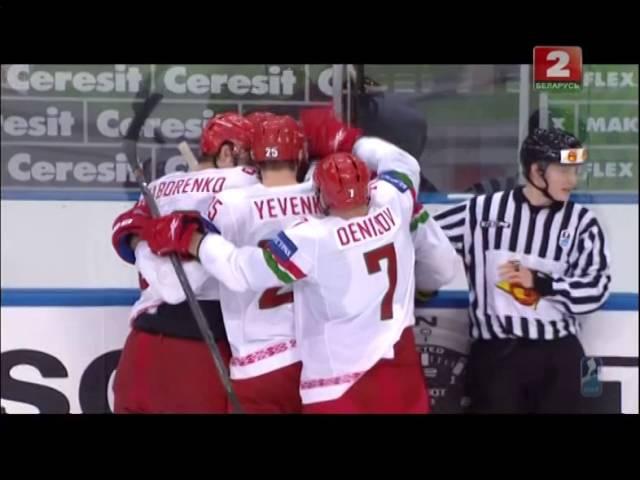 Беларусь 3 1 Латвия. Последняя минута