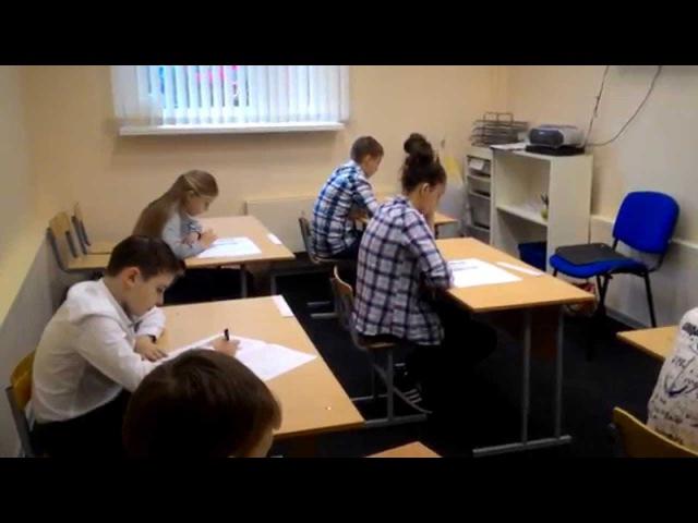 Ученики школы английского языка Беляловой Светланы сдают международный экзамен