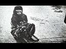 Блокада Ленинграда Уникальный Документальный фильм Режиссер Сергей Лозница