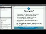 Бизнес по-русски в Казахстане (запись вебинара)