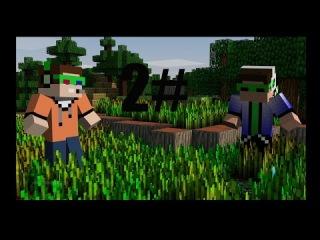 Minecraft.LP.Прохождение на версии 1.7.2(Зомби Апокалипсис!!!)(2 часть)