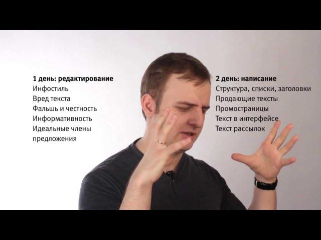Максим Ильяхов: Простые правила сильного текста