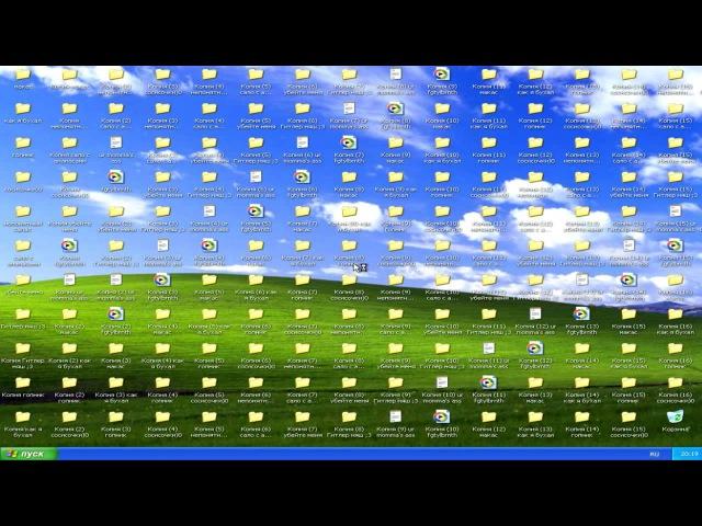 ПРИКОЛ В WINDOWS XP :D ПОПРОБУЙ НЕ ЗАРЖАТЬ