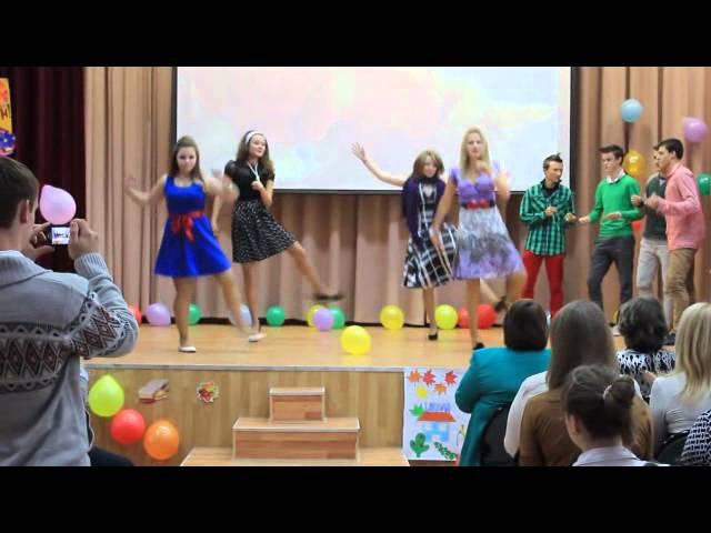 Танец на День Учителя Мы любим Буги Вуги Стиляги