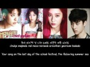 F(x) ft. D.O - Goodbye Summer [English subs + Romanization + Hangul] HD