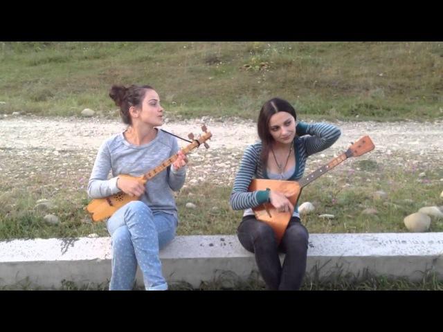 Trio Mandili - Qalo (Женщина) - Грузия