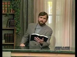 Проповедь А Лисичный