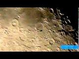 Видео нло на луне через телескоп