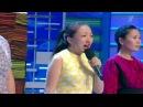 КВН 2012. 1/8. Команда Раисы - Фристайла домашнее задание