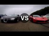 Ferrari LaFerrari Vs Bugatti Veyron Drag Race - Supercar Racing
