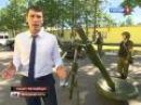 Виктор Золотов вручил орден Жукова тридцать третьей отдельной бригаде оператив...