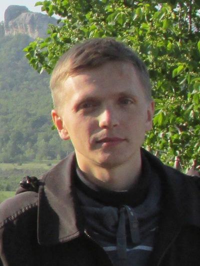Дмитрий Ивашко