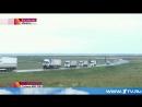 Bereits 34. humanitäre Hilfskolonne für Donezk und Lugansk angekommen