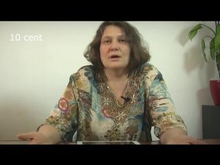 Татьяна Монтян_ Путин держит Порошенко за яйца