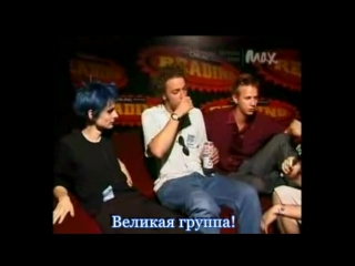Интервью Muse 2000-го года за кулисами фестиваля Reading (РУССКИЕ СУБТИТРЫ!)