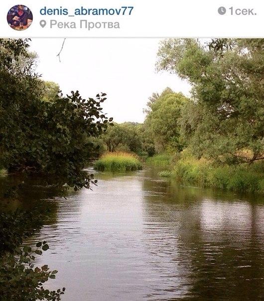 наро-фоминский район рыбака