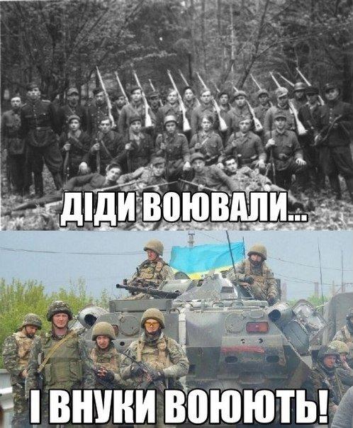 За ночь позиции украинских сил трижды обстреляли в аэропорту Донецка, - Тымчук - Цензор.НЕТ 1171
