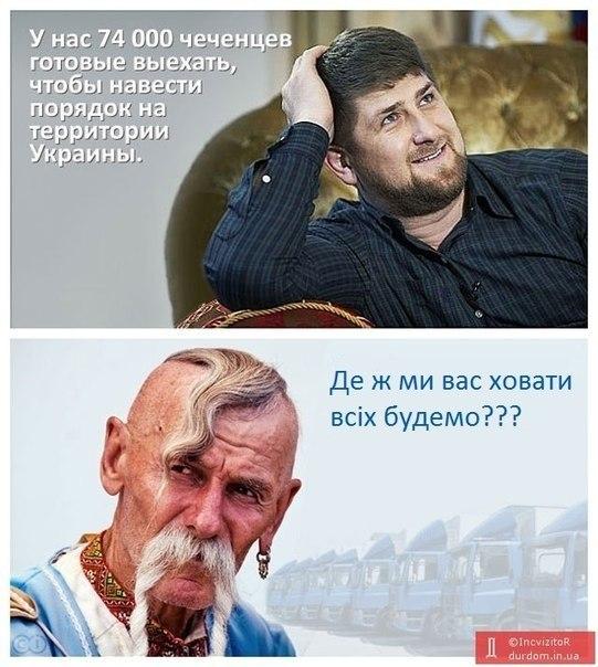 Россияне будут продолжать агрессивную политику в отношении Украины и не соблюдать перемирие, - Квасьневский - Цензор.НЕТ 1676