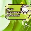 Объявления Никольск, Никольский район