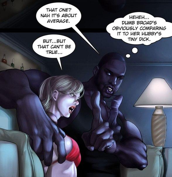 уроки для соседки порно комикс