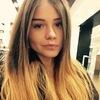 Tanya Kirillova