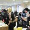 Центры занятости населения России