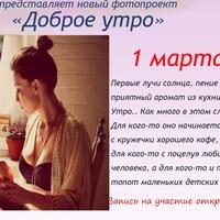 """Логотип Арт-проект """"Преображение""""-Хабаровск"""