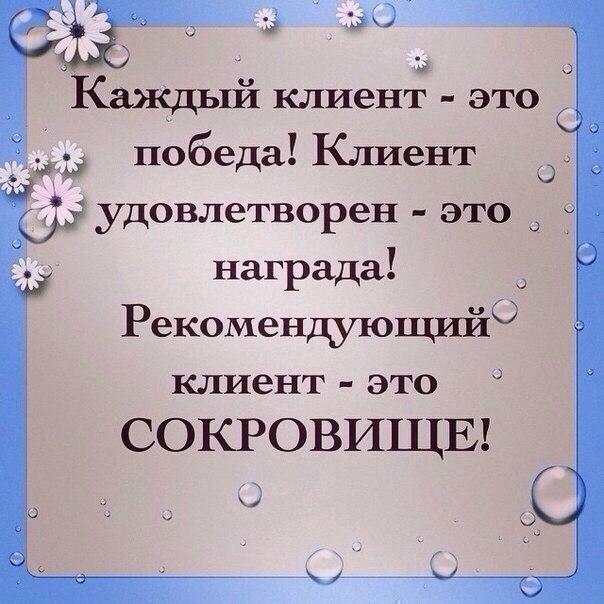 лучшие салоны красоты в москве окрашивание блонд