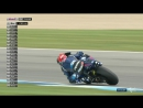 MotoGP 2015 10-й этап квалификация класс Moto2 Мото Гран-при США