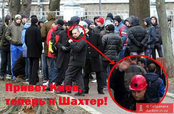 За митинги на Банковой и возле Рады раздавали деньги, - журналистка - Цензор.НЕТ 1342