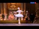 Светлана Захарова. П.Чайковский Спящая красавица