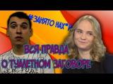 Ирина Сычева | Разоблачение износилвания в туалете