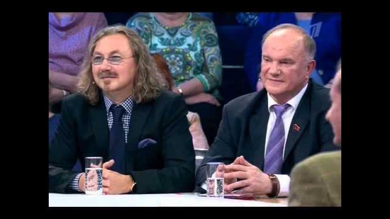 Сегодня вечером с Андреем Малаховым 14 03 2015 Юрий Антонов