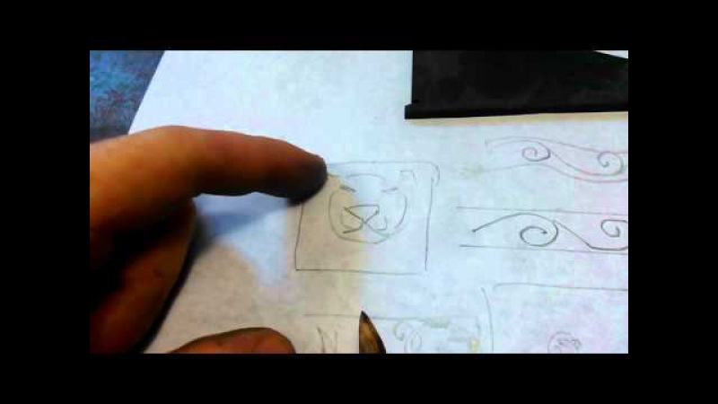 Азы ручной гравировки штихелем.Часть №4 (построение орнамета ,пара слов ).