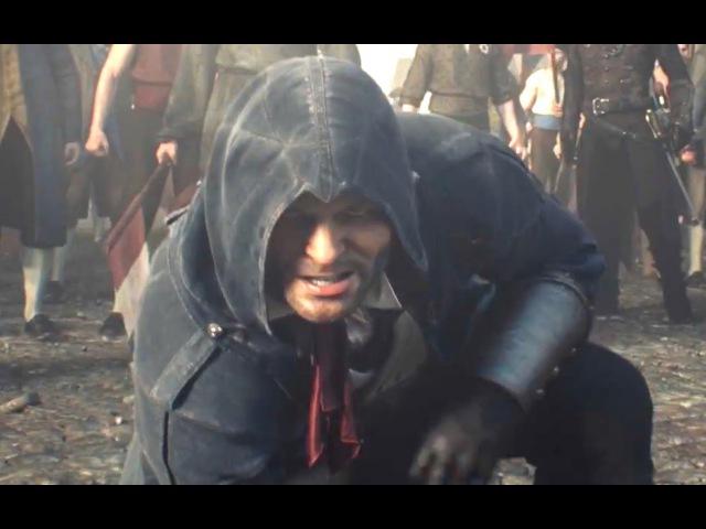 Assassins Creed Unity — Тысячи ассасинов! (1080p) Русский ТВ ролик