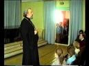 Александр Мень. В музыкальной школе, 1990 год.